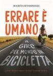 errare_e_umano_-_il_giro_del_mondo_in_bicicletta